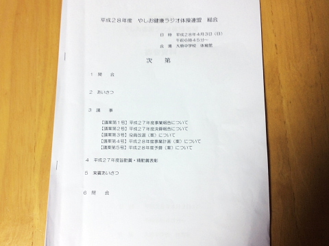 がす2 (1).jpg
