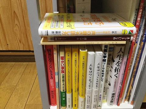 ざゆつ5.jpg