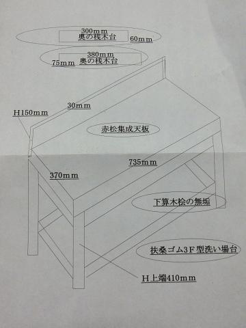 しゃつ8.jpg