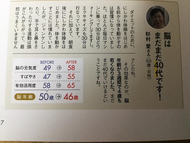 にしか6.jpg