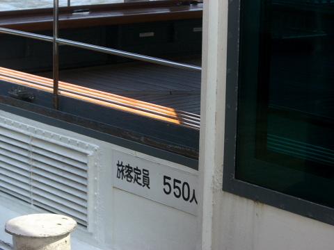 dc081573.jpg
