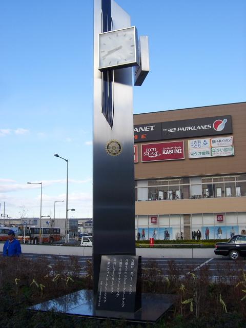 dc120304.jpg