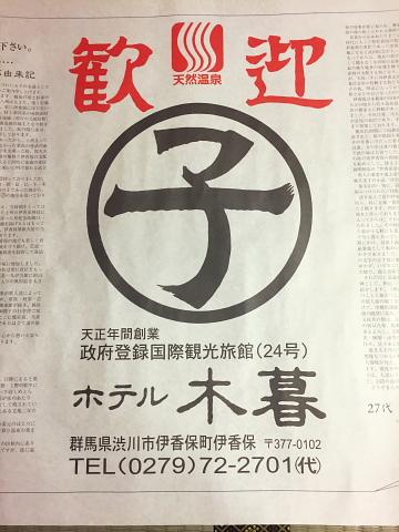 ikahihi1.jpg