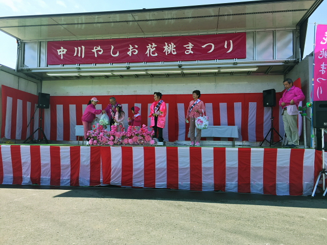 nakato9.jpg