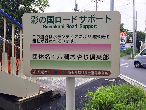 sainoku3 (2).jpg
