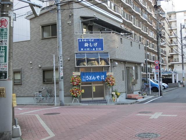 suzukai2 (1).jpg