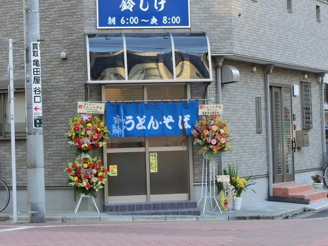 suzukai2 (2).jpg