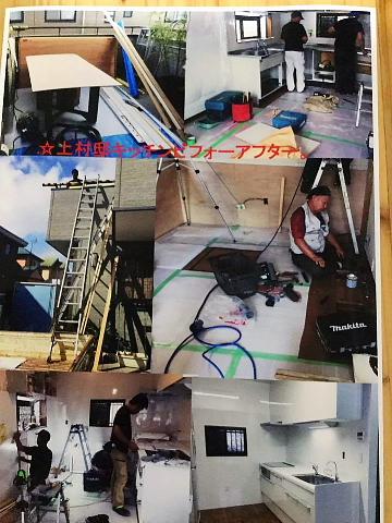 uemura11.jpg