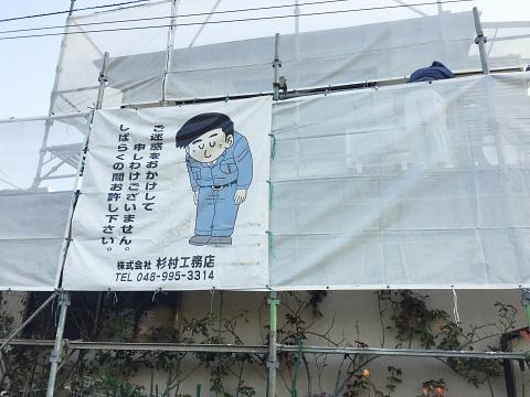 yaburei1.jpg