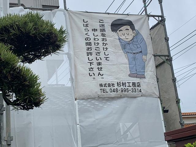 yuuzi15.jpg